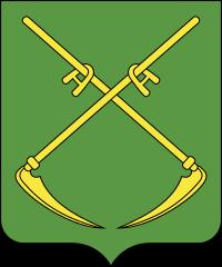 Сенно